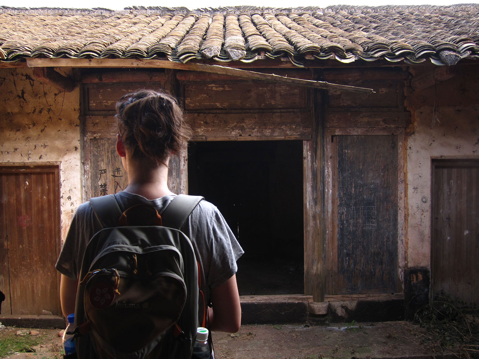 Ellen and I traipsing through an old neighbourhood in a small town in Guangdong province